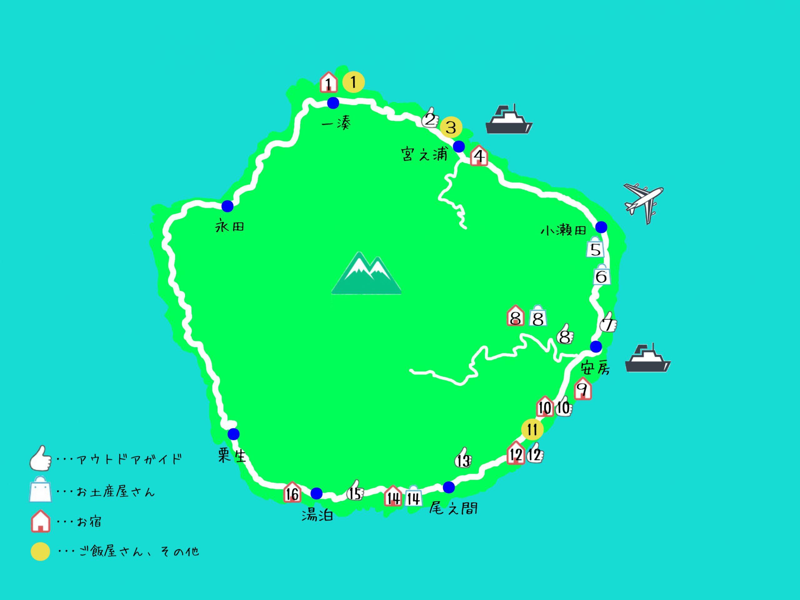 イマジンメンバー観光マップ